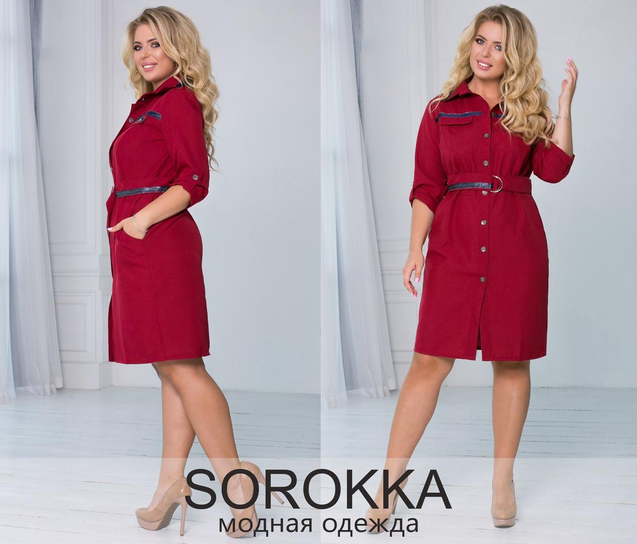 Стильное женское платье  большого размера ТM Sorokkа р.50,52,54,56