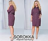 Стильное женское платье  большого размера ТM Sorokkа р.50,52,54,56, фото 5
