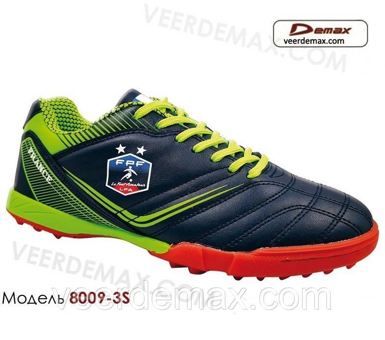 Кроссовки футзалы,сороконожки для футбола для самых маленьких размеры 30-36