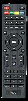 Пульт для супутникового тюнера U2C Master/ S+Mini HD/ S+Maxi HD/ m2 Mini/ m2 Maxi/ Master Plus