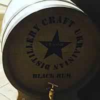 Rum Bleck Star , Крафтвый Ром 50l.