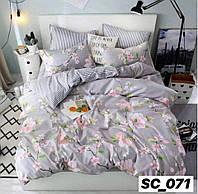 Сатиновое двуспальное постельное белье Lux - светло-серое