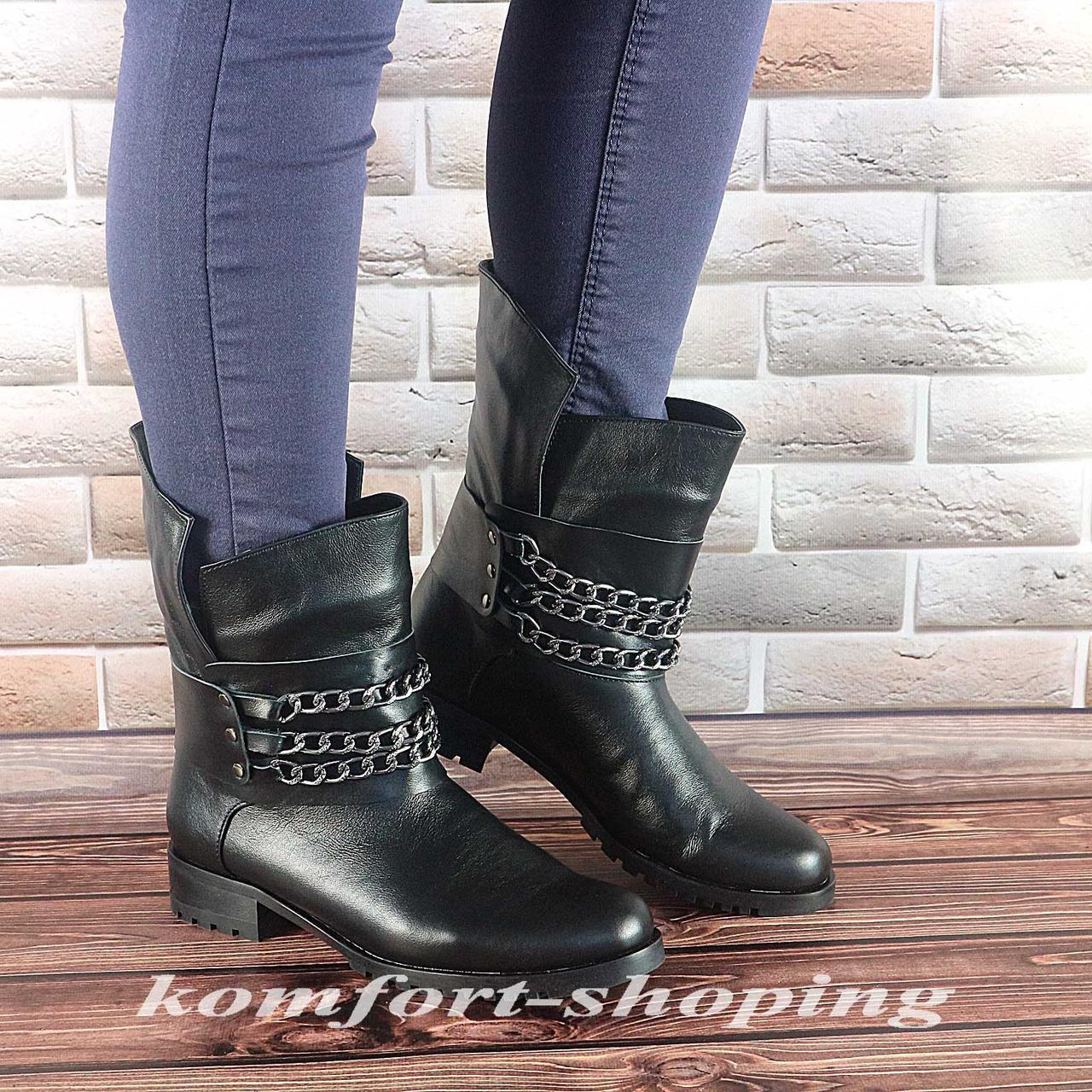 Ботинки  кожаные с цепочкой V 988