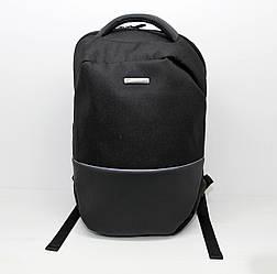 Городской рюкзак черного цвета из плотного текстиля (17883)