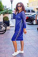 Женское спортивное платье свободного кроя Двунитка  с напылением Размер 48 50 52 54 56 58 60 62 Разные цвета, фото 1