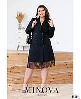 Платье с бахромой большие размеры Классика 50 52 54 56