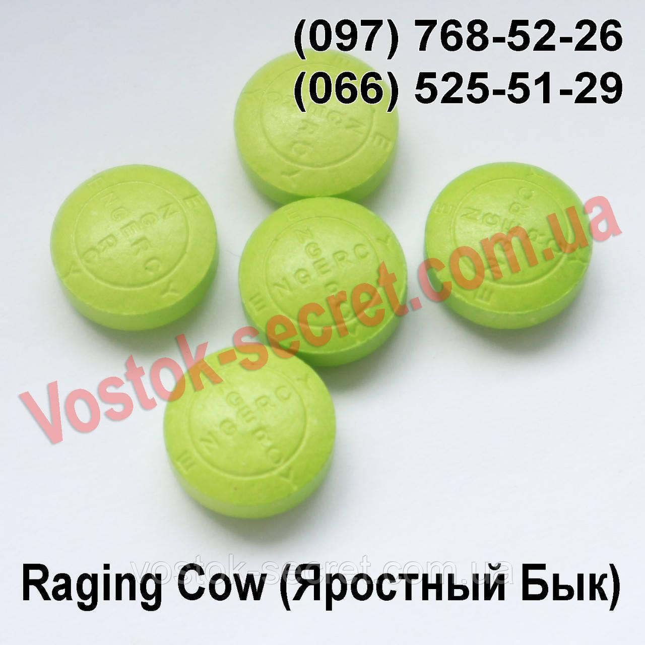Яростный Бык (Raging Cow),  препарт для потенции. Пробник, 1 таблетка