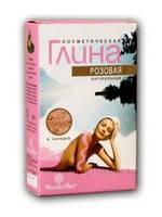 Глина Розовая косметическая 100 г - для чувствительной кожи