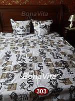 Двуспальное постельное белье бязь Bona Vita - Иероглифи и драконы