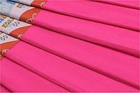 Бумага цветная Гофрированная 17г/м2 50х200см (креп бумага CP-75-06), 75% Розовая Fresh уп10