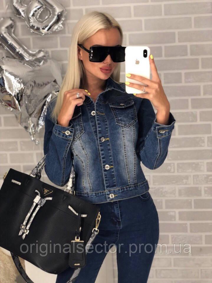 Классическая коротка куртка джинсовая