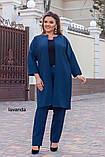 Женский брючный костюм двойка Костюмка Размер 48 50 52 54 56 58 60 62 В наличии 4 цвета, фото 3