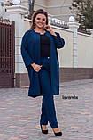 Женский брючный костюм двойка Костюмка Размер 48 50 52 54 56 58 60 62 В наличии 4 цвета, фото 9