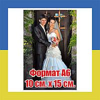 Печать фотографий А4 (21х30см.); А5 (15х21см.); 10х15см. 100х150мм.