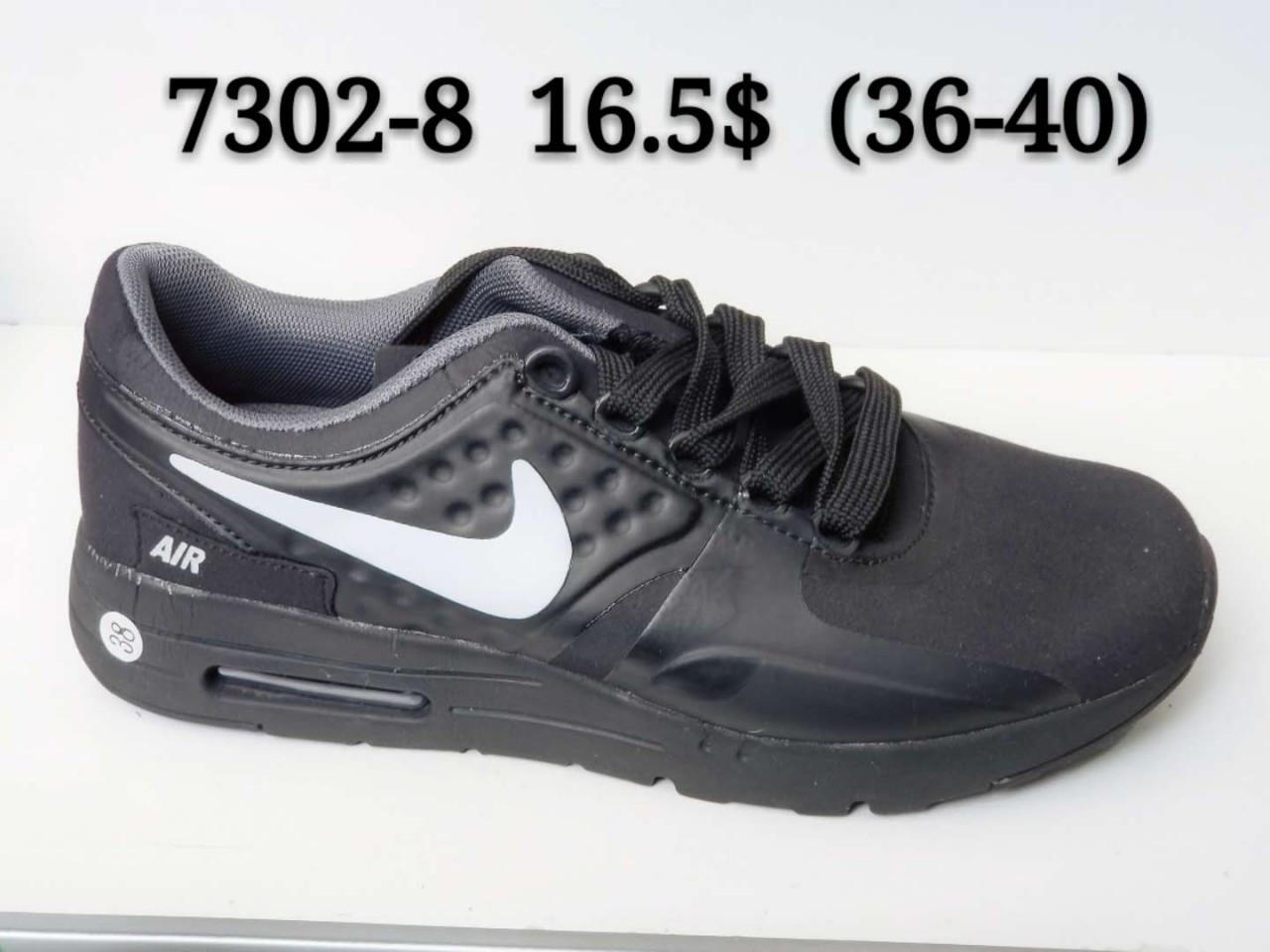 Кроссовки подросток Nike Air MAX оптом (36-40)