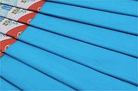 Бумага цветная Гофрированная 17г/м2 50х200см (креп бумага CP-75-09), 75% Голубая Fresh уп10
