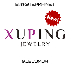 Xuping New Collection - 72560054