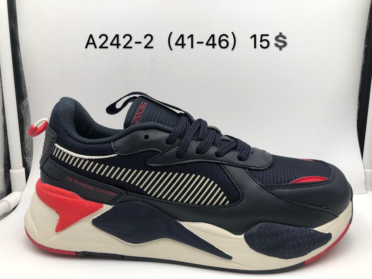 Мужские кроссовки SUPO RS оптом (41-46)