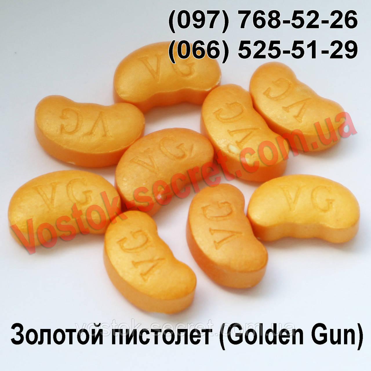 Золотой пистолет (Golden Gun) препарт для потенции. Пробник, 1 таблетка