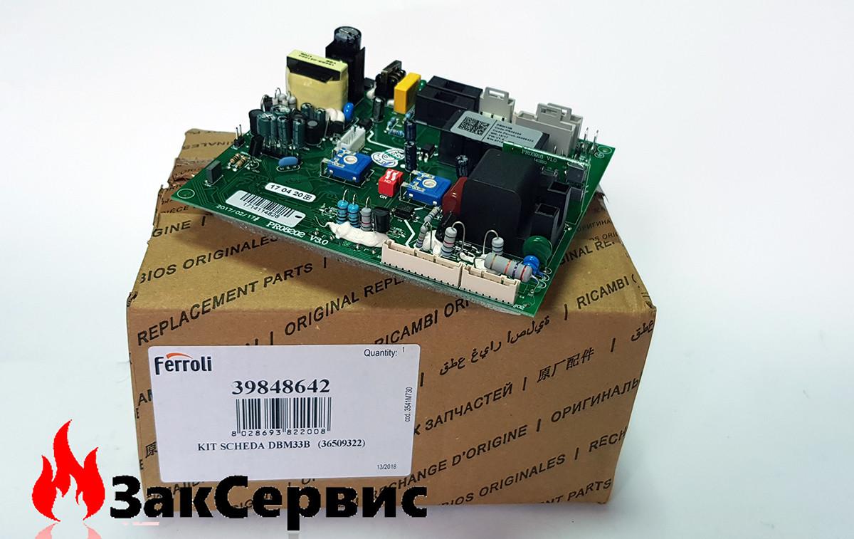 Плата управления DBM33B на газовый котел Ferroli Domina N, Divaproject 39848642 36509322