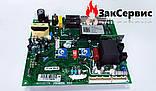 Плата управления DBM33B на газовый котел Ferroli Domina N, Divaproject 39848642 36509322, фото 4