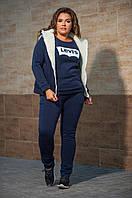 Теплый спортивный костюм женский Тройка Трехнитка Размер 48 50 52 54 56 58 В наличии 3 цвета, фото 1