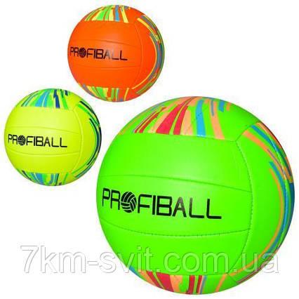 Мяч волейбольный MS 2053