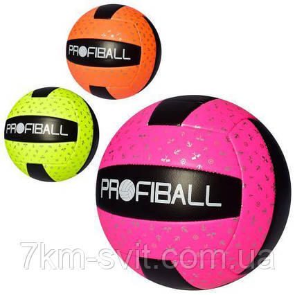 Мяч волейбольный MS 2051
