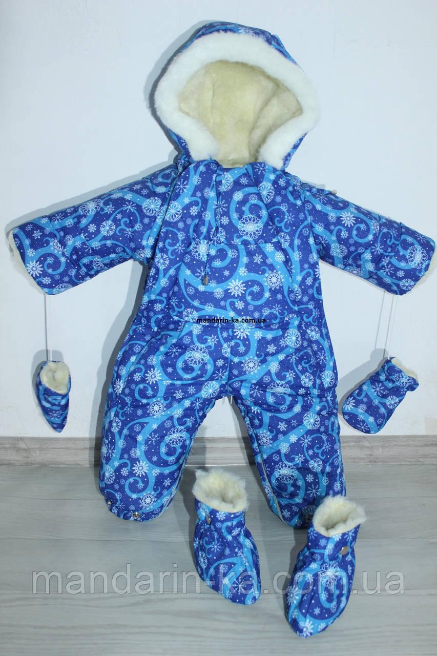 Комбинезон трансформер детский зимний синий с узором