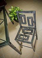 Кресло в стиле LOFT (NS-970000845)