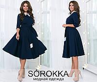 Платье / креп костюмный / Украина 40-1000, фото 1