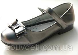 Качественные туфли повседневные  33 - 22 см для девочки  Clibee