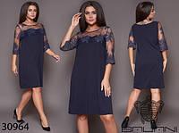 Нарядное женское платье итальянское кружево, сетка с вышивкой раз.48-50, 52-54, 56-58, 60-62