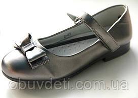 Качественные туфли повседневные   для девочки  Clibee 34 - 22.5 см