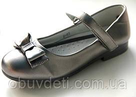 Качественные туфли повседневные   для девочки  Clibee 35 - 23,0 см
