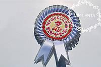 Медали Первоклассник Белая с серебром