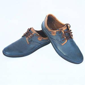 Синие польские мокасины Polbut на шнурках