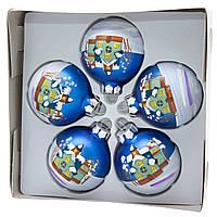 Набор елочных игрушек - новогодние шары, 5 шт, D6 см, синий, матовые с росписью, стекло (390410-4)