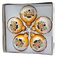 Набор елочных игрушек - шары матовые с росписью, 6 шт, D8 см, золотистый, стекло (390434-2)