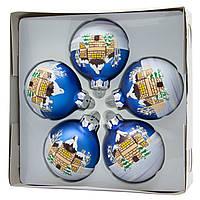 Набор елочных игрушек - новогодние шары, 5 шт, D6 см, синий, матовые с росписью, стекло (390434-4)