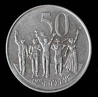 Монета Эфиопии 50 центов 2008 г.