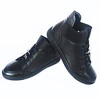 Молодежные мужские ботинки Wot`s без меха
