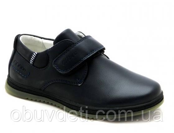 Качественные туфли ортопедические для мальчика clibee (румыния)36 - 23 см