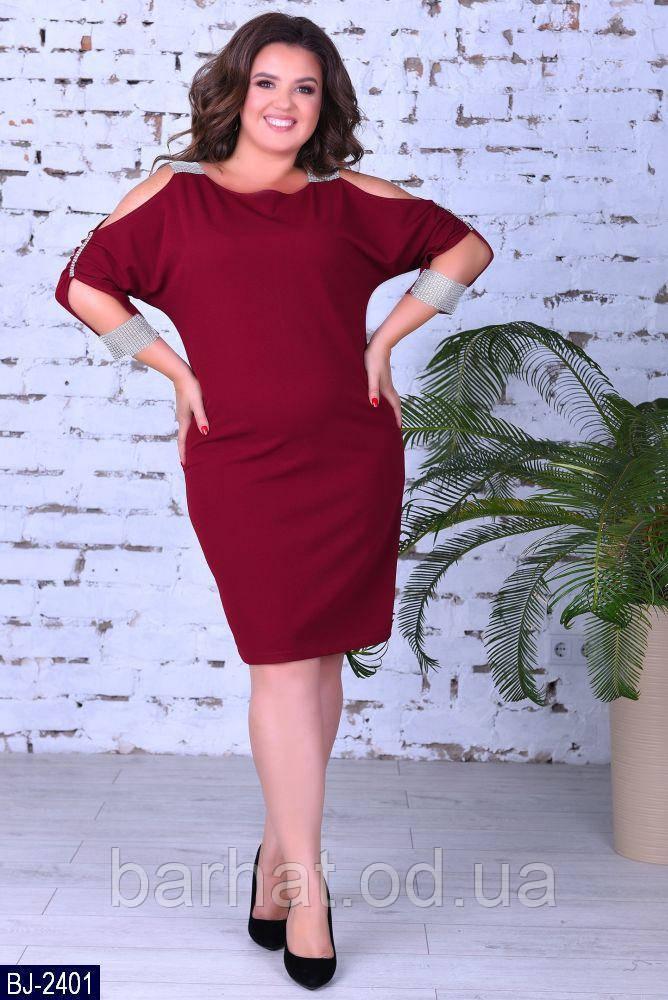 Платье для пышных форм 50, 52, 54 р-р.