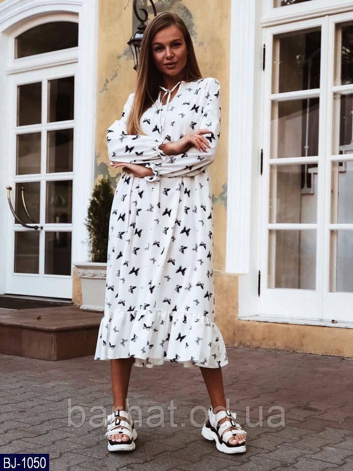 Платье для пышных форм 48-52, 52-54 р-р.