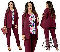 Женский костюм тройка пиджак + блузка + штаны Батал 48-54 рр., фото 1