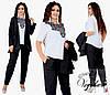 Костюм женский деловой пиджак + блузка + штаны Батал 48-54 рр.