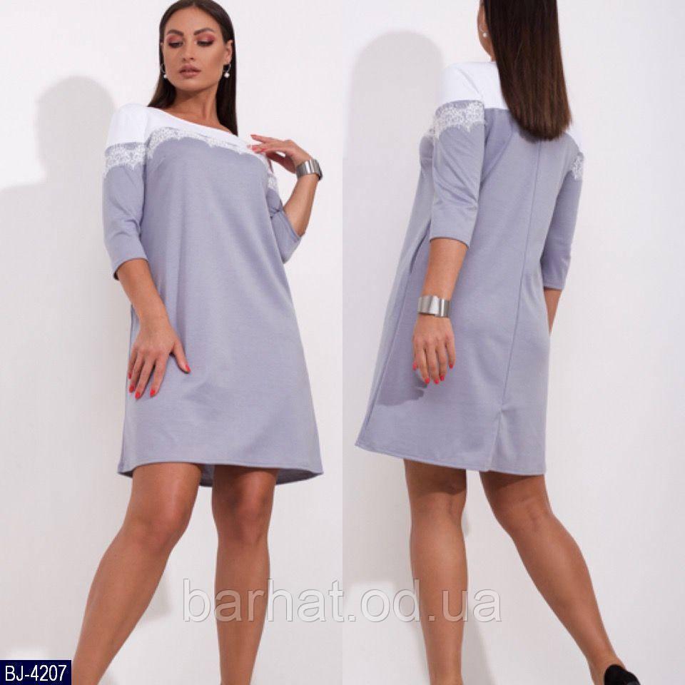 Платье для пышных форм 48, 50, 52, 54 р-р.