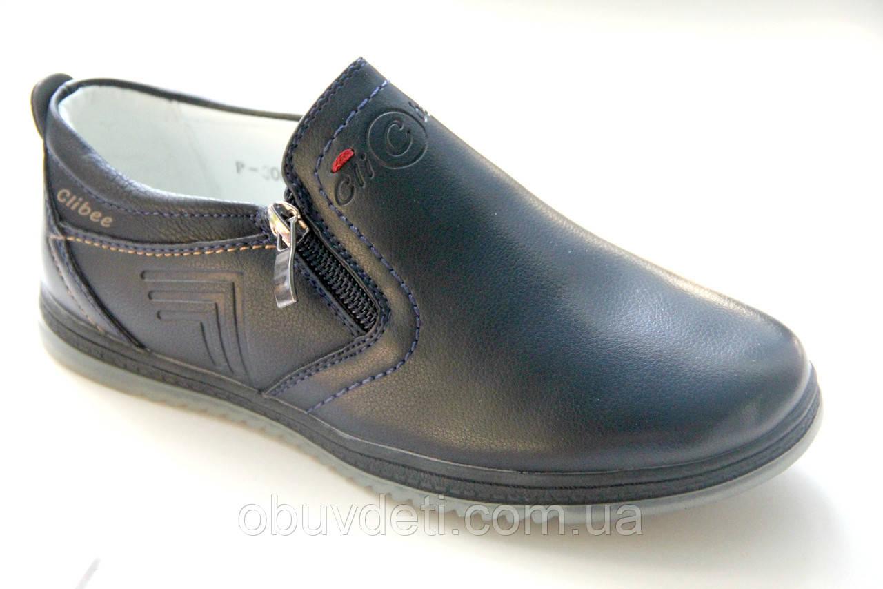 Туфли ортопедические для мальчика clibee румыния 32 - 21 см