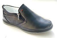 Туфли ортопедические для мальчика clibee румыния 32 - 21 см, фото 1